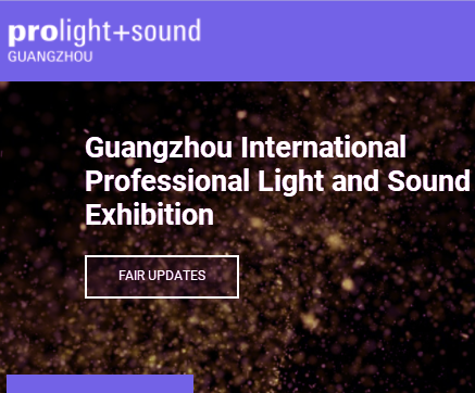Postponed Notice for Prolight + Sound Guangzhou 2020